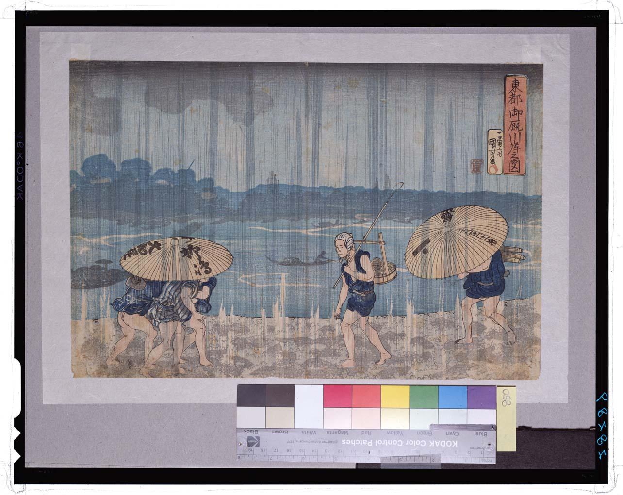 Utagawa Kuniyoshi: - Tokyo National Museum - Ukiyo-e Search