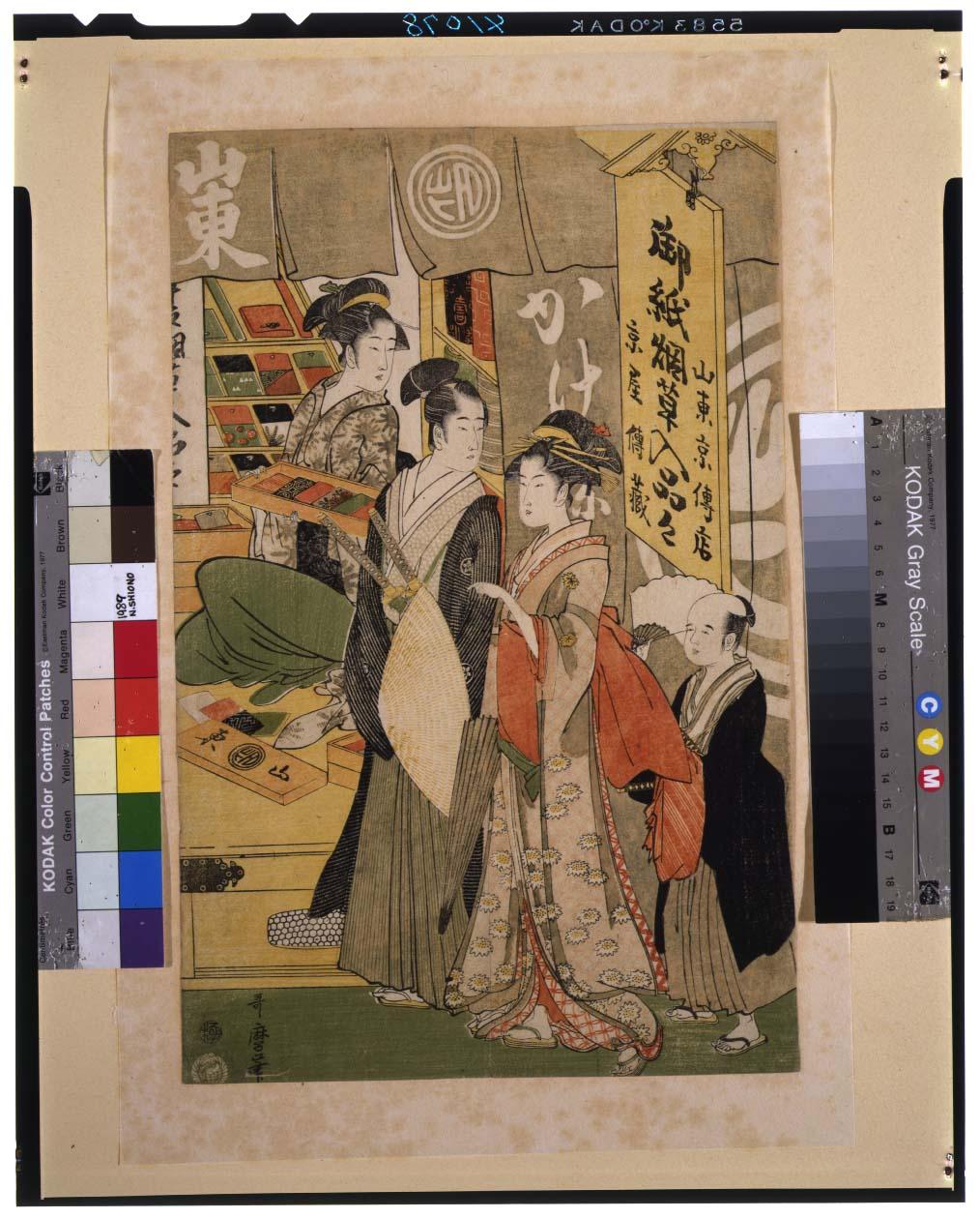 山東京伝の画像 p1_36