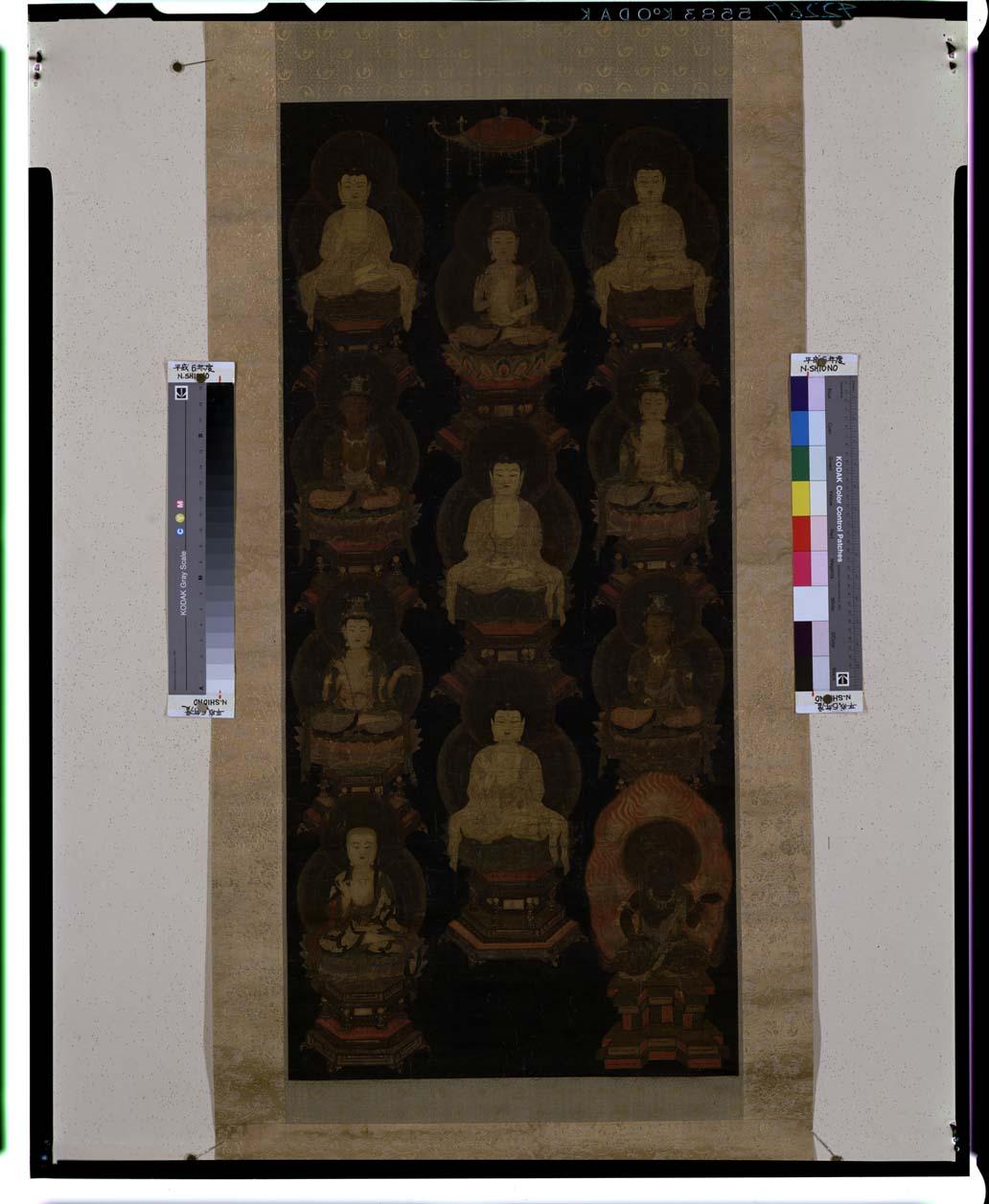 C0042267 十一仏図 - 東京国立博物館 画像検索