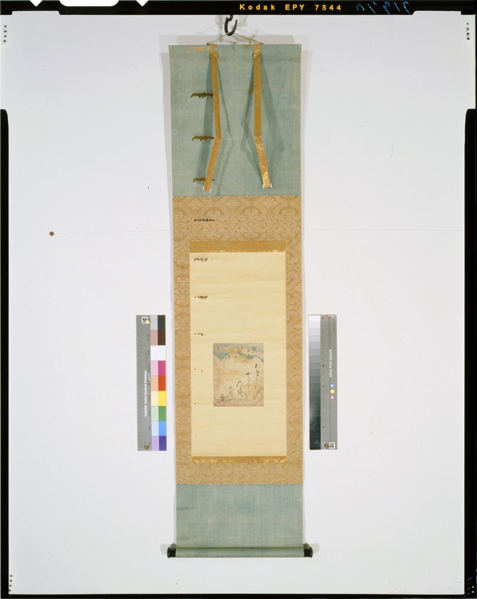 C0071970 伝後花園天皇和歌色紙 - 東京国立博物館 画像検索