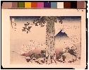 tnm-C0000202「富嶽三十六景」 「甲州三島越」・・『』