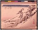 tnm-C0000203東海道五十三次_亀山 ・『』