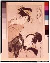 tnm-C0000295「風俗美人時計」 「亥ノ刻」「芸者」・・『』