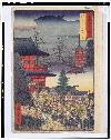 tnm-C0051362「六十余州名所図会」 「江戸」「浅草市」・・『』