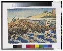 tnm-C0083917「千絵の海」 「絹川はちふせ」・・『』