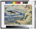 tnm-C0083919「千絵の海」 「五島鯨突」・・『』